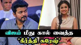 Fans Feeling Happy For Keerthy For Keeping Her Foot Part On Vijay