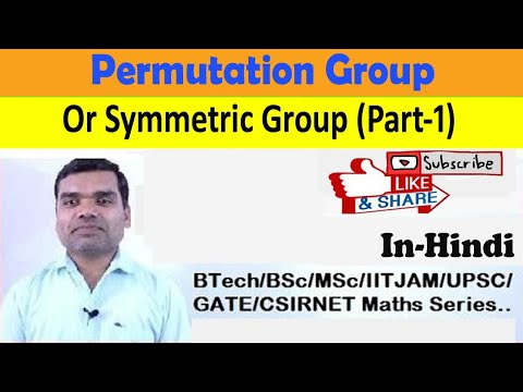 Permutation Group or Symmetric Group in Hindi(Part 1)