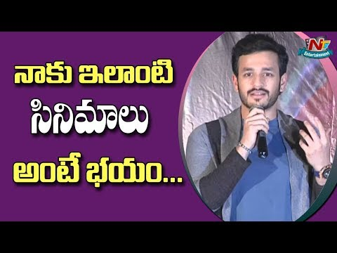Akhil Akkineni Speech At Subramaniapuram Movie Trailer Launch | Sumanth, Eesha Rebba | NTV Ent