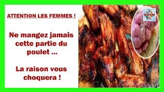 Attention les femmes ! Ne mangez jamais cette partie du poulet, La raison vous choquera !