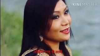 New song of prashna  Shakya. Lyrical   of prashna shakya of this year.