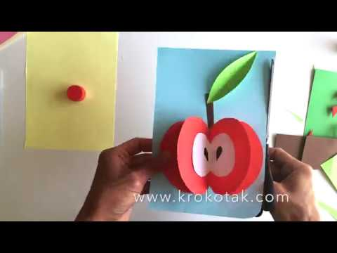 3d Paper Fruits Youtube