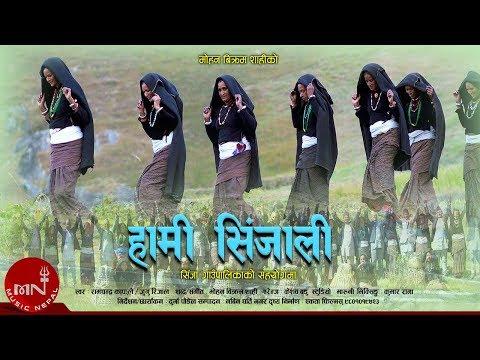 """हामी सिंजाली"" Hami Sinjali - Ramchandra Kafle & Junu Rijal | Nepali Maulik Song 2018/2075"