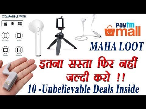 Paytm Mall Diwali MahaLoot Offer | इतना सस्ता फिर नहीं | Cashback Offers