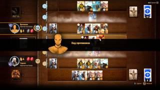 The Witcher 3. Гвинт. Высокие ставки (турнир). Нет Геройских и Погодных карт. Часть 1.