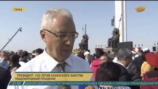 Назарбаев нацистам казахам и врагам Казахстана: хватит оскорблять русских подонки.