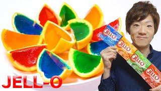 ジェロでカラフルゼリー作り! JELL-O thumbnail