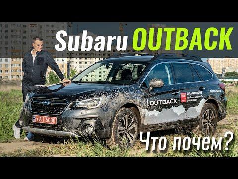 Subaru Outback VI поколение Универсал