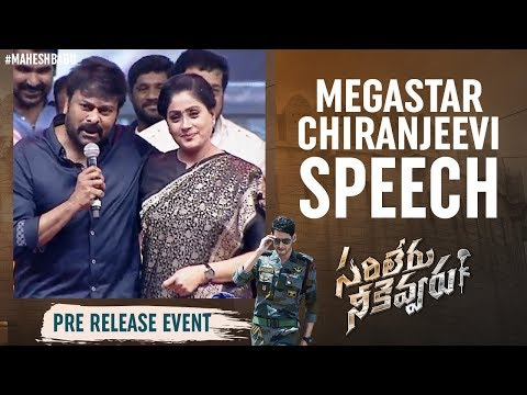 Megastar Chiranjeevi Speech
