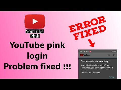 YouTube pink login problem...