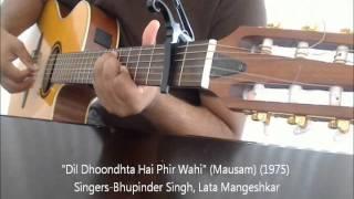 Dil dhoondhta hai phir wahi : Bhupinder Singh: Guitar Solo