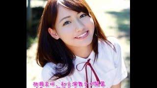 桃瀬美咲、初主演舞台が開幕 「豊かな感情表現を身につけたい!」 デビ...