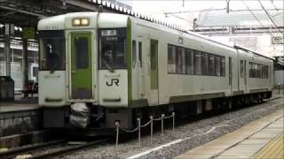 飯山線・北しなの線・信越本線 長野駅撮影②
