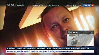 Смотреть видео Огненное ДТП шансов выжить у артистов Stand Up не было   Россия 24 онлайн