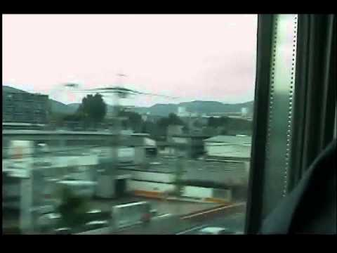 (Mexico - Japon) Arribo Del Tren Bala kyoto tokyo