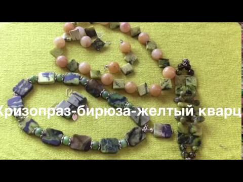 КВАРЦ И БИРЮЗА - натуральный камень - картина в камне