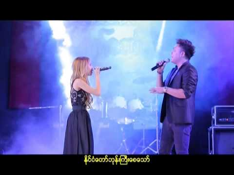 သခင္ new myanmar gospel song