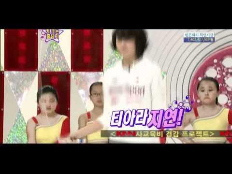 Eunjung  Jiyeon T-ara - Jump Rope