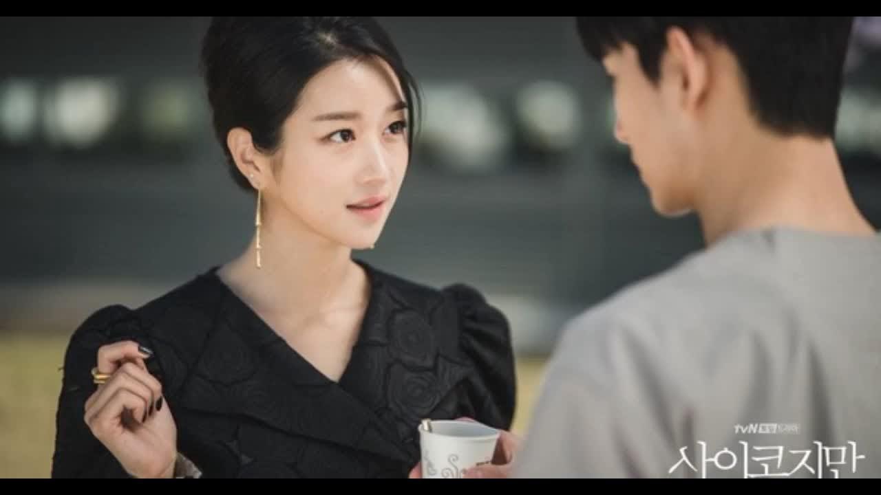 Seo Ye Ji Plastic / Seo Ye Ji S Past Remarks About Her Weight Resurface In Light Of Her Recent
