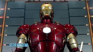 2017香港迪士尼樂園,鋼鐵人主題樂園全新開幕,鋼鐵奇俠園區【可樂旅遊】