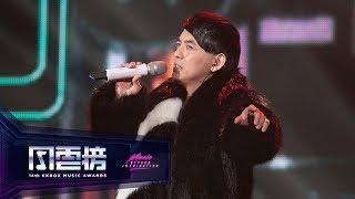 黃子佼 – 渴望【第 14 屆 KKBOX 風雲榜 表演嘉賓】