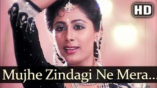 Mujhe Zindagi Ne Mara - Smita Patil - Angaaray - Asha Bhosle - Anu Malik - Old Hindi Songs