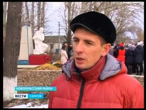 Останки героя-фронтовика из Новобурасского района захоронили на Родине