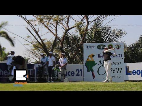 ၂၄ႏိုင္ငံက ကစားသမား ၁၅ဝေက်ာ္ပါဝင္တဲ့ Myanmar Open စၿပီ
