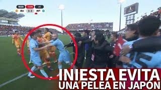 فيديو.. إنييستا بطل معركة في مباراة بالدوري الياباني