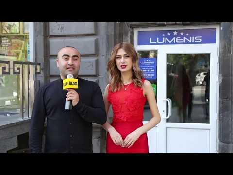 LUMENIS EREVAN / Центр лазерной эпиляции и косметологии