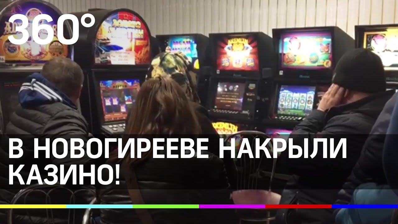 ТЕСТИРУЕМ ОНЛАЙН КАЗИНО ,, МОСТБЕТ,, НА РЕАЛЬНЫЕ ДЕНЬГИ