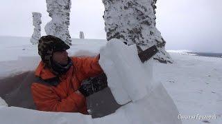 Ночёвка в снежной  ИГЛУ на Северном Урале.