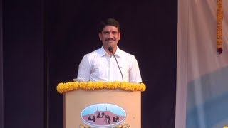 Vishwas Nangare Patil speech Part 1