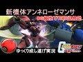 第21回『銀河英雄伝説ASSORT』人物紹介:アンネローゼ&オーベルシュタイン - YouTube