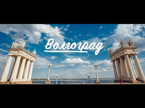знакомства в городе волгоград