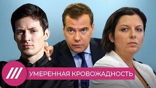 Почему Кремль не может заблокировать YouTube