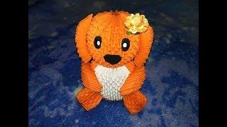 модульное оригами Собачка 2 (щенок, собака) для начинающих и мастеров