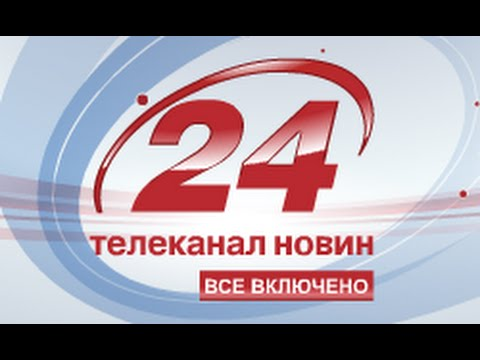 24 онлайн
