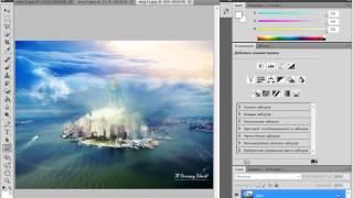 Фотошоп (Photoshop CS4) для начинающих:Знакомство с интерфейсом часть 1
