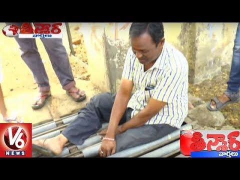 Man Gets His Leg Stuck In School Sewage Cover In Jammikunta | Teenmaar News