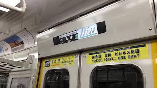 京都市営地下鉄烏丸線 10系更新車 京都→五条 LCD