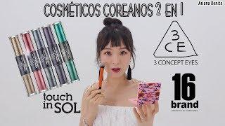 [KOR SUB] ¡AHORRA DINERO Y TIEMPO EN BELLEZA! │ COSMÉTICOS COREANOS │ K-beauty │ Ariana Bonita
