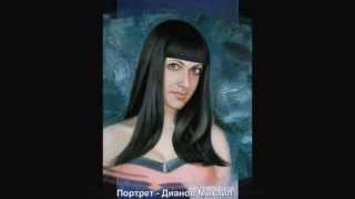 видео Жанр портрет в искусстве. Портрет как жанр изобразительного искусства