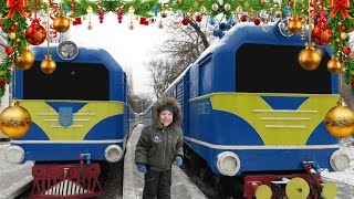 Vlog Детская Железная Дорога в Днепре Train for children My first train