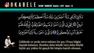 Mukabele Erhan Mete 22 Cüz TRT DİYANET
