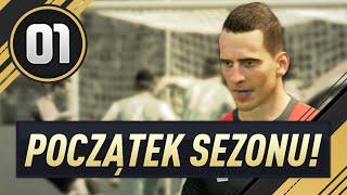 POCZĄTEK SEZONU! - FIFA 17 Ultimate Team [#1]