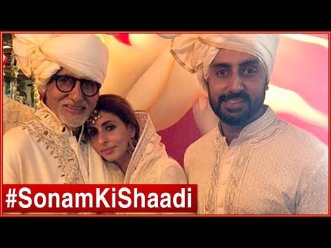 LIVE : Amitabh Bachchan Arrives With Shweta Bachchan At Sonam Kapoor Anand Ahuja Wedding