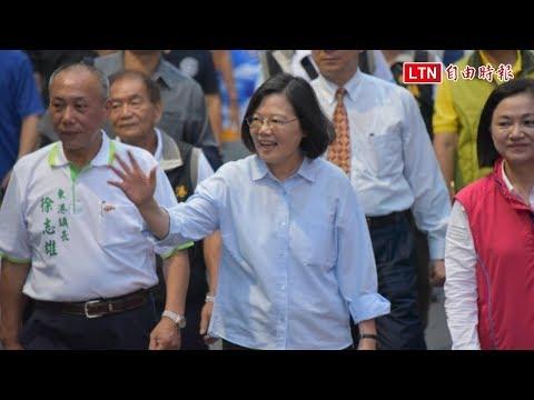 蔡英文東港踩街高人氣 民眾熱情歡迎