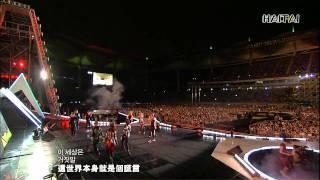 [LIVE 繁中字] 110815  2NE1 - Ugly @  仁川韓流觀光演唱會