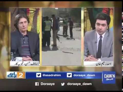 Do Raaye - 16 February, 2018 - Dawn News